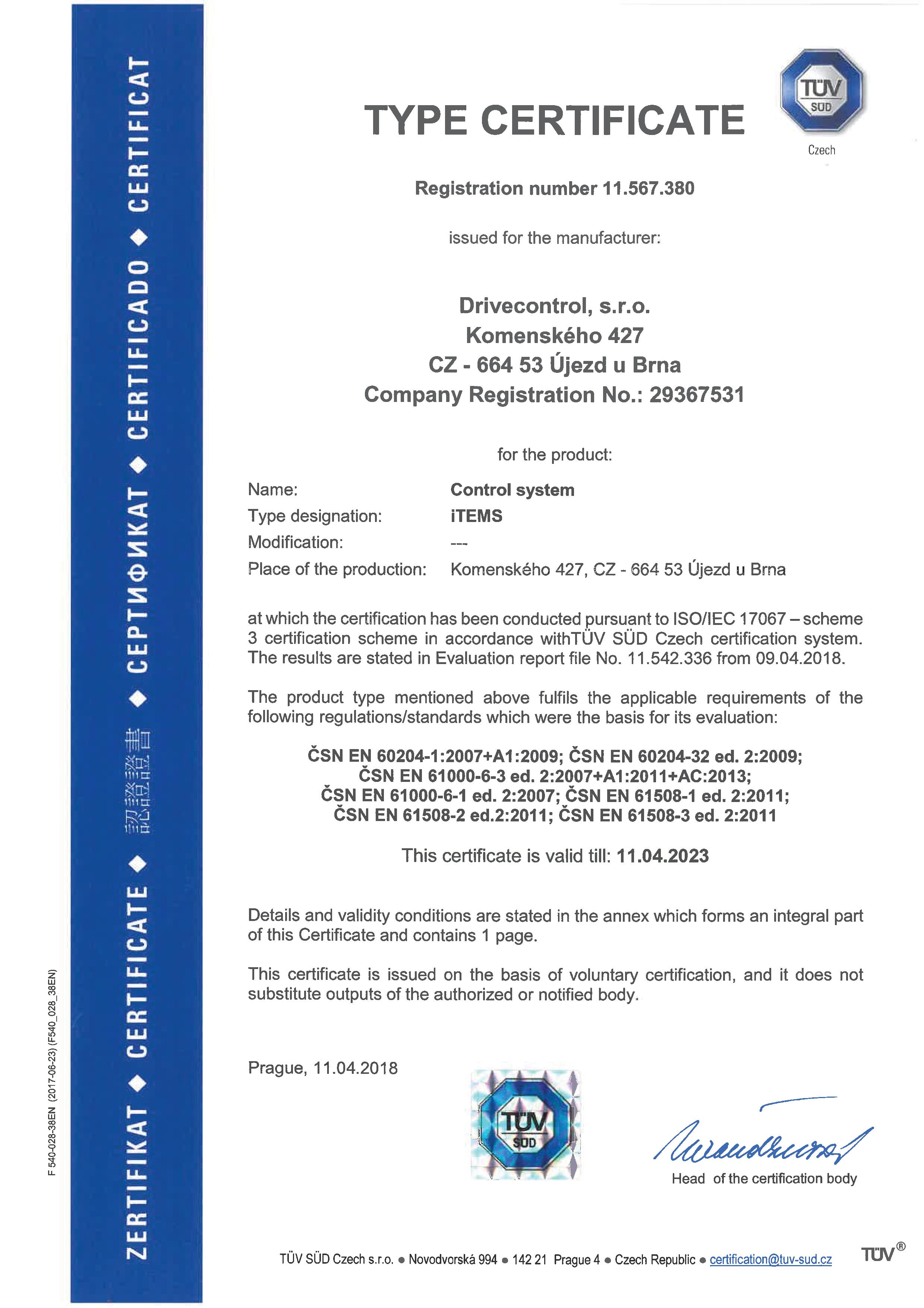 SIL 3 certificate